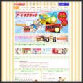 http://www.maruyama-p.co.jp/scratch/
