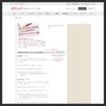 http://www.ozmall.co.jp/trip/honne/vol004/