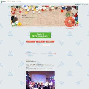 修文大学/修文祭