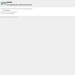 杏林大学 井の頭キャンパス/杏園祭2017
