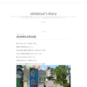 沖縄大学/第57回沖大祭
