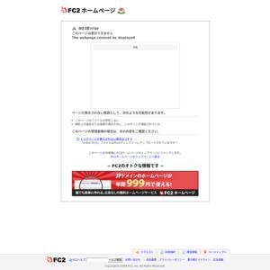 椙山女学園大学/第54回椙大祭