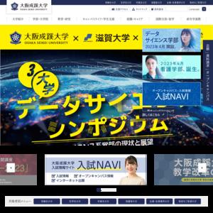 大阪成蹊大学・短期大学