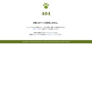 ヤマザキ学園大学 南大沢キャンパス/第12回絆祭