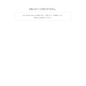 福岡教育大学/第51回福教大祭