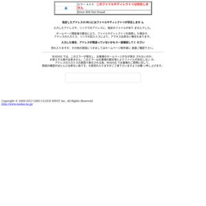 文星芸術大学・宇都宮文星短期大学/第30回 北斗祭