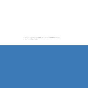 九州栄養福祉大学・東筑紫短期大学/第46回大学祭