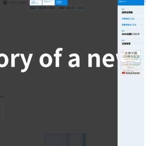 京華中学高等学校/京華祭