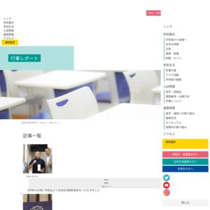 錦城学園高等学校/錦城祭