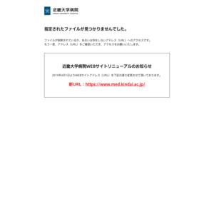 近畿大学 大阪狭山キャンパス/金剛祭