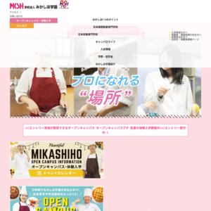 日本調理製菓専門学校 日本栄養専門学校