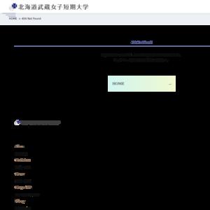 北海道武蔵女子短期大学/第50回武蔵祭