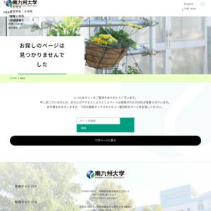 南九州大学 都城キャンパス/第49回ひばり祭