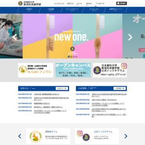 日本歯科大学 新潟キャンパス (新潟生命歯学部)