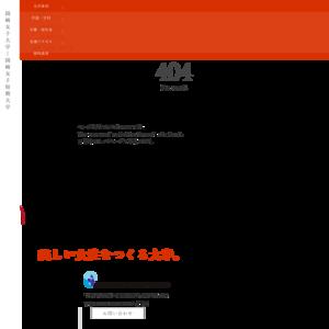 岡崎女子大学・岡崎女子短期大学/第52回丘咲祭