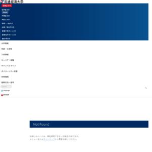 流通経済大学 新松戸キャンパス/青春祭