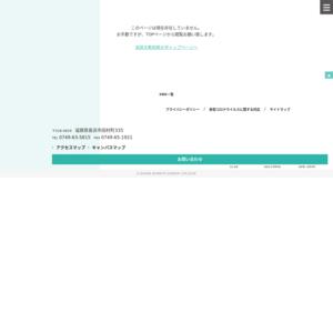 滋賀文教短期大学/第43回翠湖祭