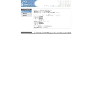 成城大学/大学祭