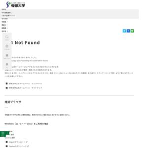 専修大学/第51回黒門祭