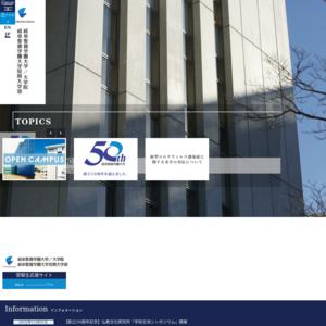 岐阜聖徳学園大学 羽島キャンパス