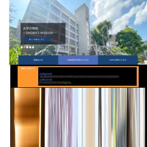 昭和大学 旗の台キャンパス