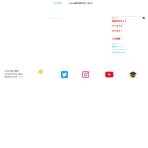 高千穂大学/第51回高千穂祭