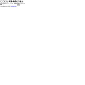 東邦大学 習志野キャンパス/東邦祭