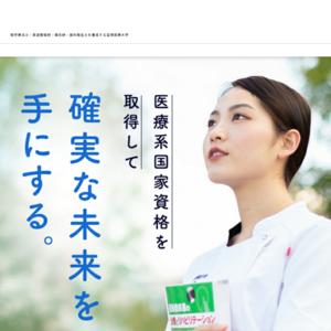 宝塚医療大学/第7回宝療祭