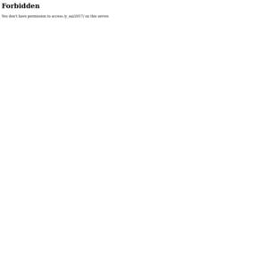 東京都市大学 横浜キャンパス/第21回横浜祭