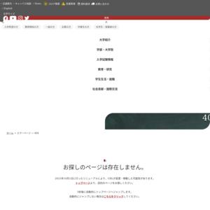 大阪教育大学/五月祭