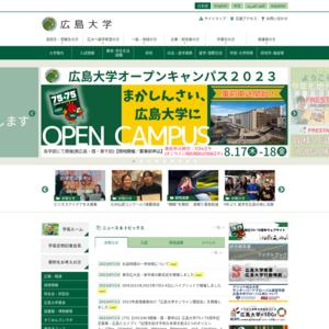 広島大学 霞キャンパス(医歯薬学部)