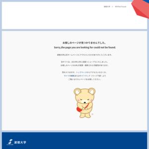 淑徳大学 埼玉キャンパス/第23回淑徳祭