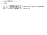 解説!西銀座チャンスセンター宝くじ売場