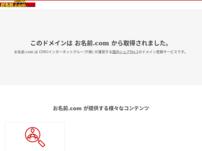 「同じ」東京のオーダーメイド財布バッグ ブランド