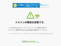 包茎治療 青森県
