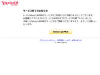 NTTドコモの給料