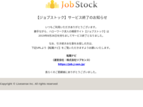 JobStock