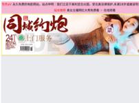 出逢いサイト!!!