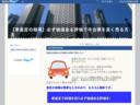 車査定の相場必ず価値ある評価で中古車を高く売る方法