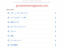 @;.,@http://www.grindstonemagazine.com/<br />