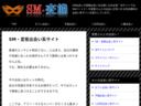 出会い系サイト ($)(=)