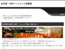 www.sm2shot.com