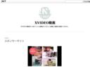 XVIDEO 動画 - x video 日本人 まとめ