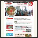 沖縄そばの販売はアワセそば食堂へ