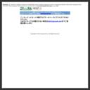 石垣島フェリー「石垣島ドリーム観光」ブログ