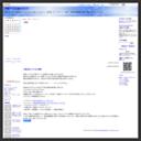 沖縄デート計画(ブログ)