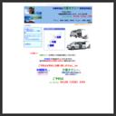 沖縄県福祉介護移送事業協同組合(介護タクシー)