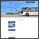 沖縄観光バスツアーはカリー観光バスにお任せ下さい