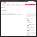 Keyちゃんブログ