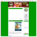 【北谷のカフェ】石垣島キッチンBin ~石垣牛バーガー専門店~